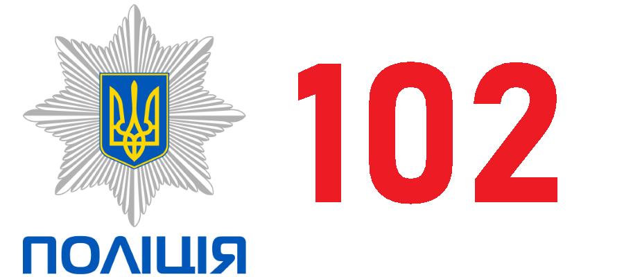 police-ukr-4.png