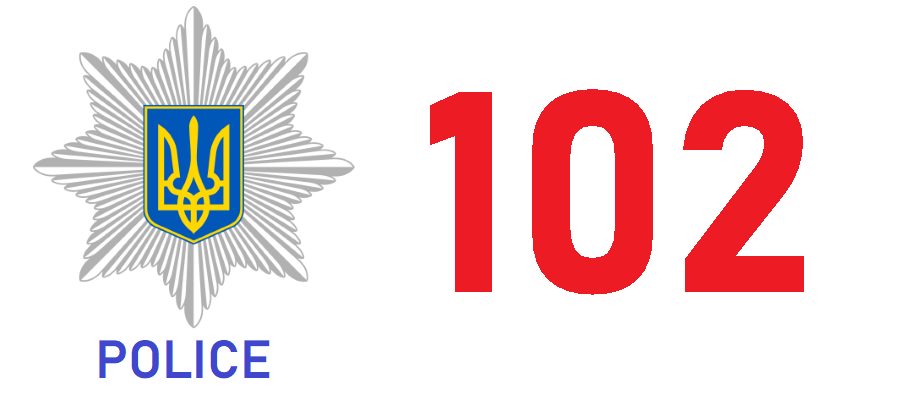 police-eng-1.png