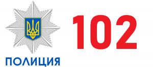 police-rus